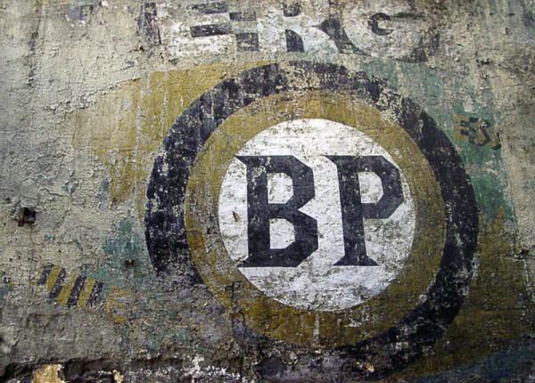 BP. Garaje Bordeaux.