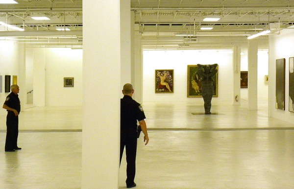 Galería Gary Nader