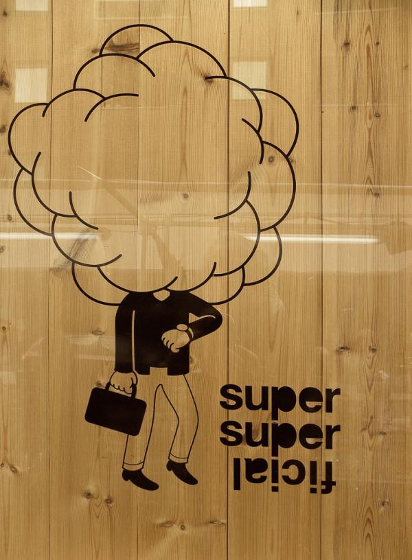 supersuperficial